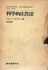 f:id:chuukyuu:20110414075133j:image:right:w200