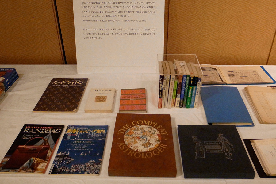 f:id:chuukyuu:20121017222019j:image:left:w450