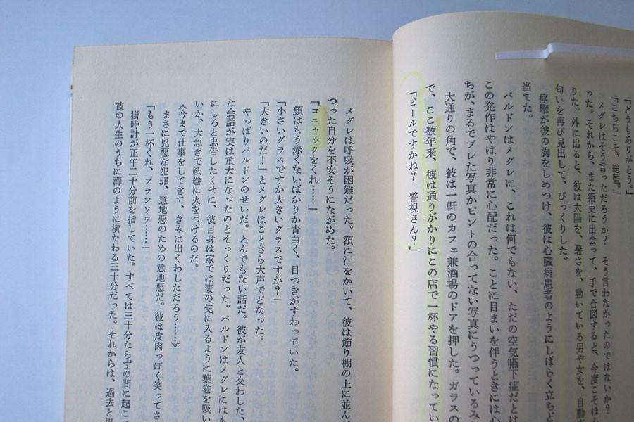 f:id:chuukyuu:20121023170627j:image:left:w330