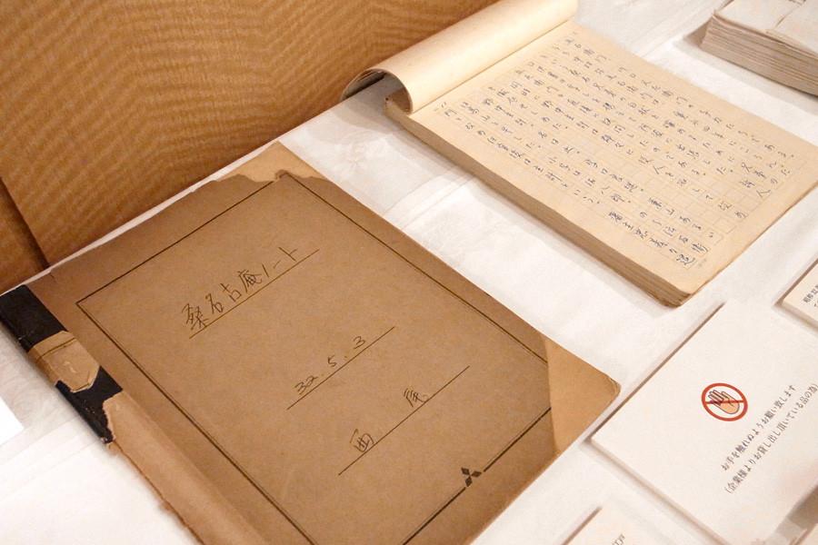 f:id:chuukyuu:20121030164719j:image:left:w450