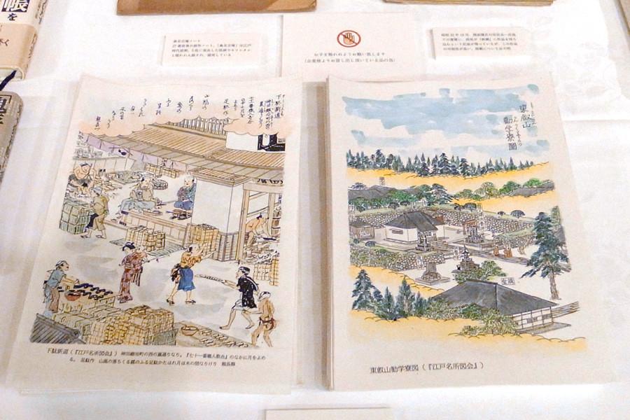 f:id:chuukyuu:20121030170839j:image:left:w450