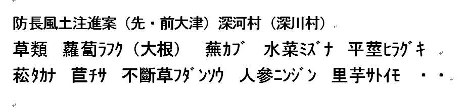 f:id:chuumeikun:20160614000608j:plain