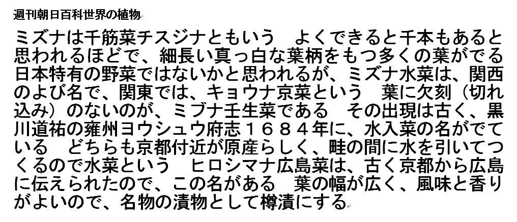 f:id:chuumeikun:20160614001523j:plain