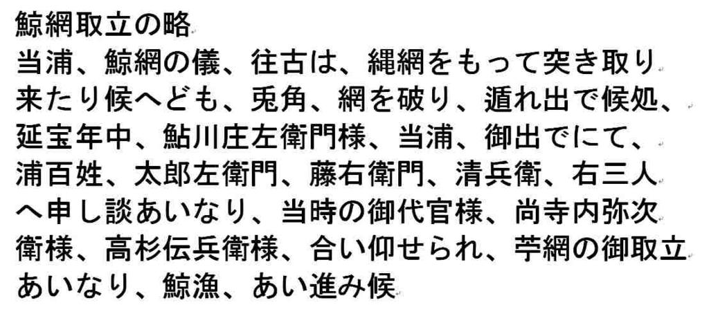 f:id:chuumeikun:20160831011711j:plain