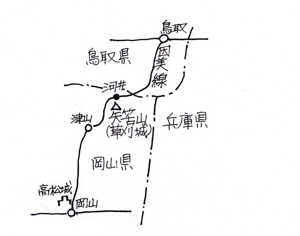 f:id:chuumeikun:20161202045401j:plain