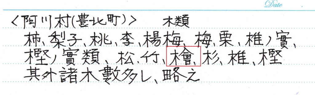 f:id:chuumeikun:20161203202109j:plain