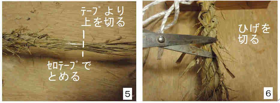 f:id:chuumeikun:20161221082042j:plain
