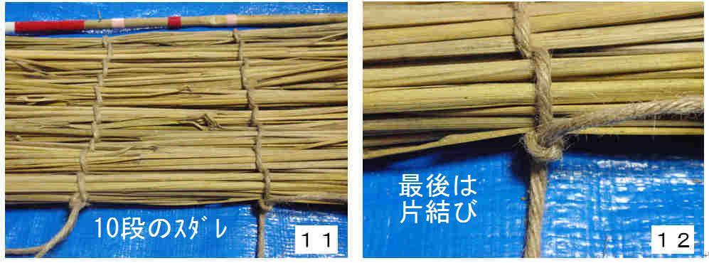 f:id:chuumeikun:20161221082145j:plain