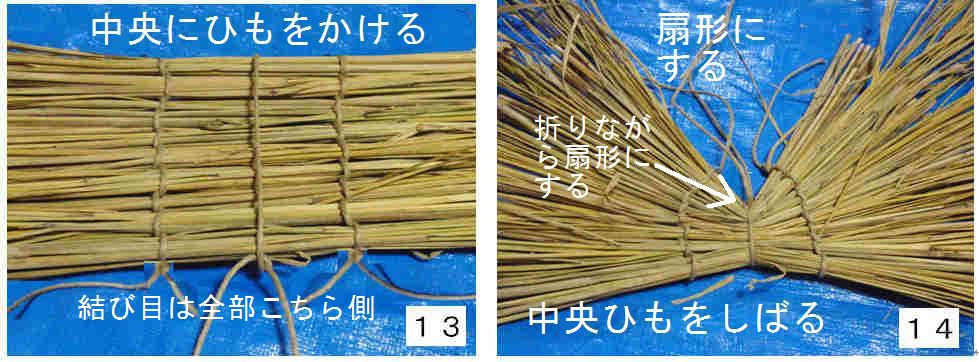 f:id:chuumeikun:20161221082159j:plain