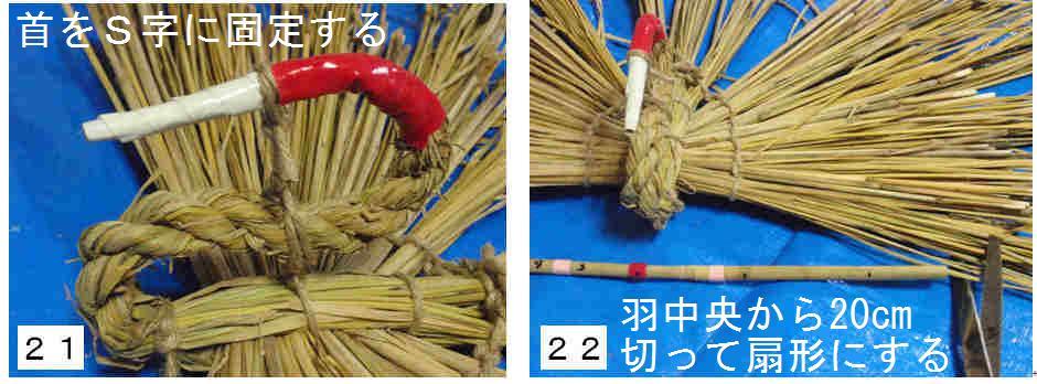 f:id:chuumeikun:20161221082330j:plain
