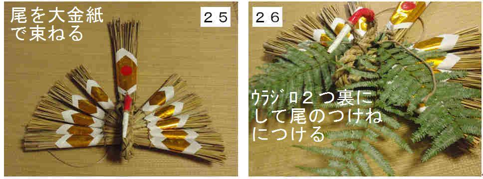 f:id:chuumeikun:20161221082417j:plain
