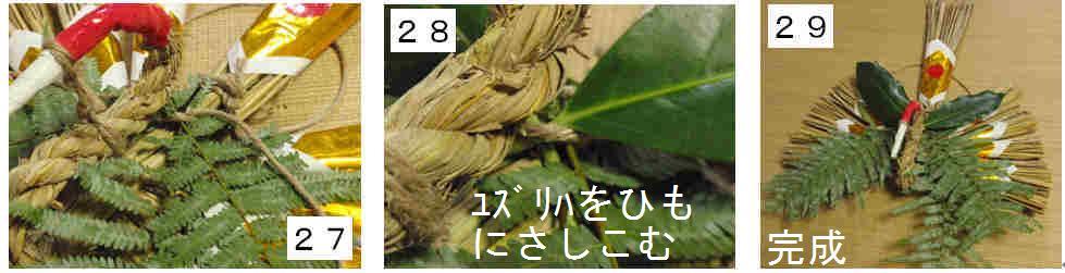 f:id:chuumeikun:20161221082445j:plain