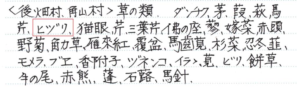 f:id:chuumeikun:20161228135108j:plain