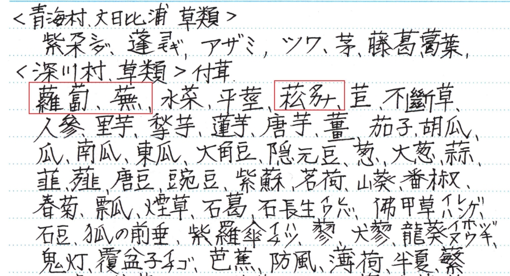 f:id:chuumeikun:20161230050301j:plain