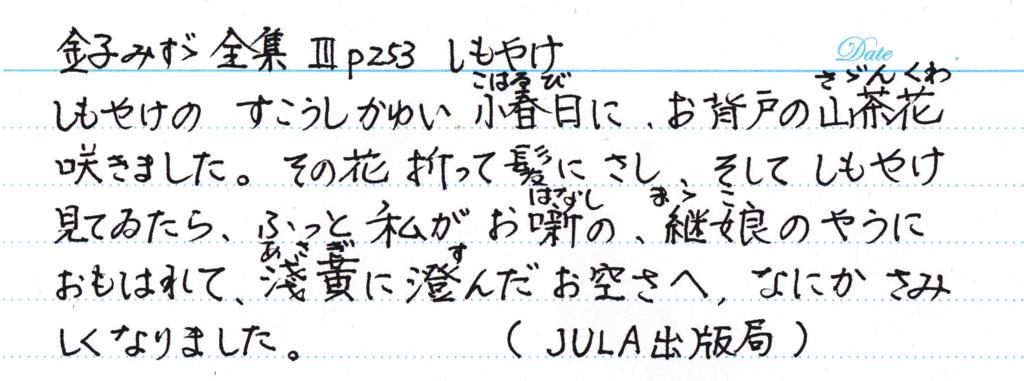 f:id:chuumeikun:20161231052558j:plain