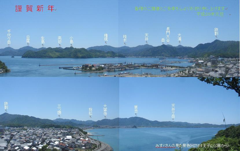 f:id:chuumeikun:20170101060218j:plain