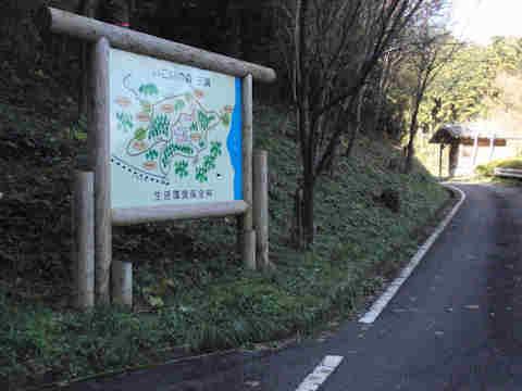 f:id:chuumeikun:20170102135614j:plain
