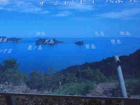 f:id:chuumeikun:20170102135805j:plain