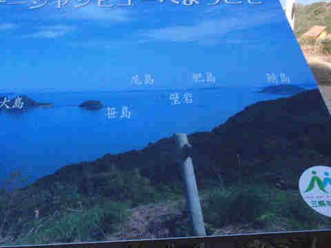 f:id:chuumeikun:20170102135826j:plain