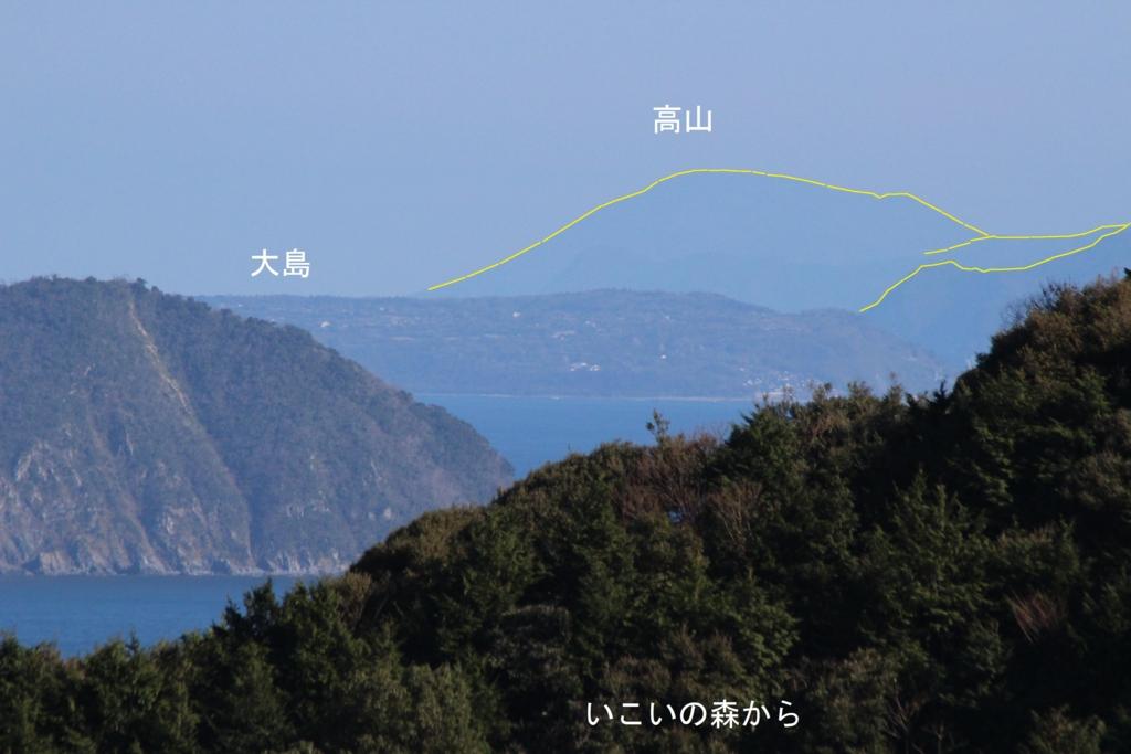 f:id:chuumeikun:20170106190654j:plain