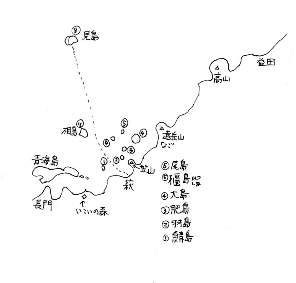 f:id:chuumeikun:20170106191454j:plain