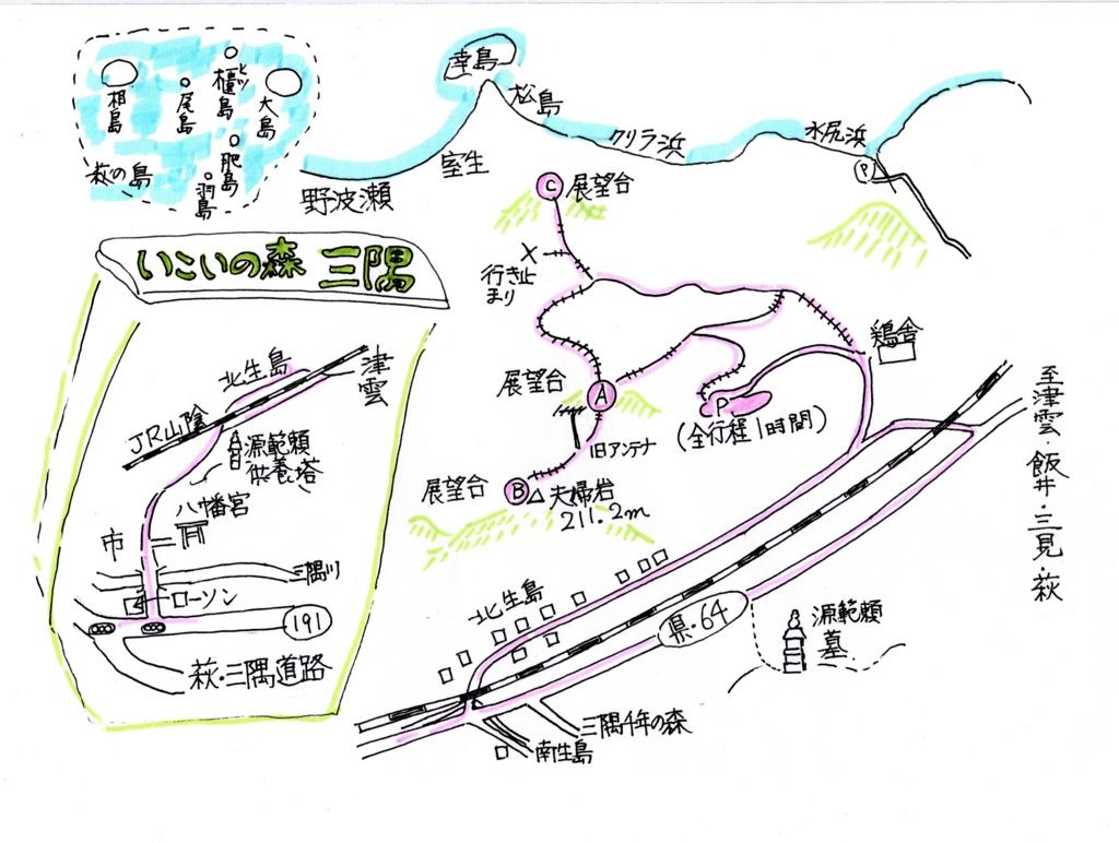 f:id:chuumeikun:20170109020016j:plain