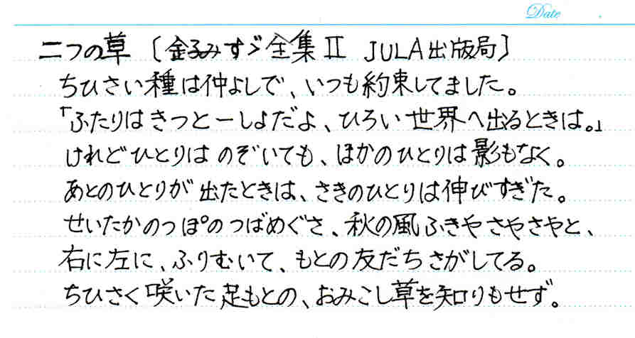 f:id:chuumeikun:20170113040708j:plain