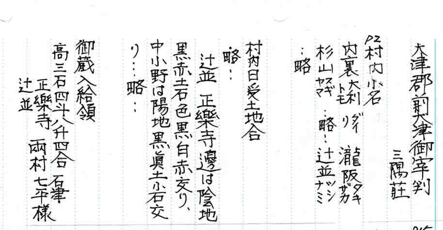 f:id:chuumeikun:20170115014959j:plain