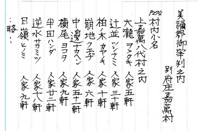 f:id:chuumeikun:20170115015449j:plain