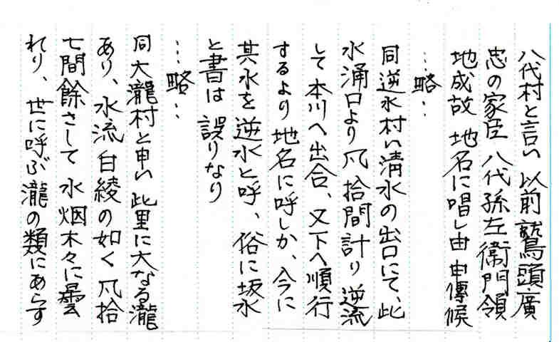 f:id:chuumeikun:20170115015528j:plain