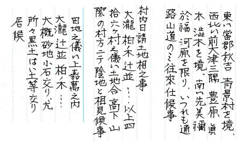 f:id:chuumeikun:20170115015601j:plain