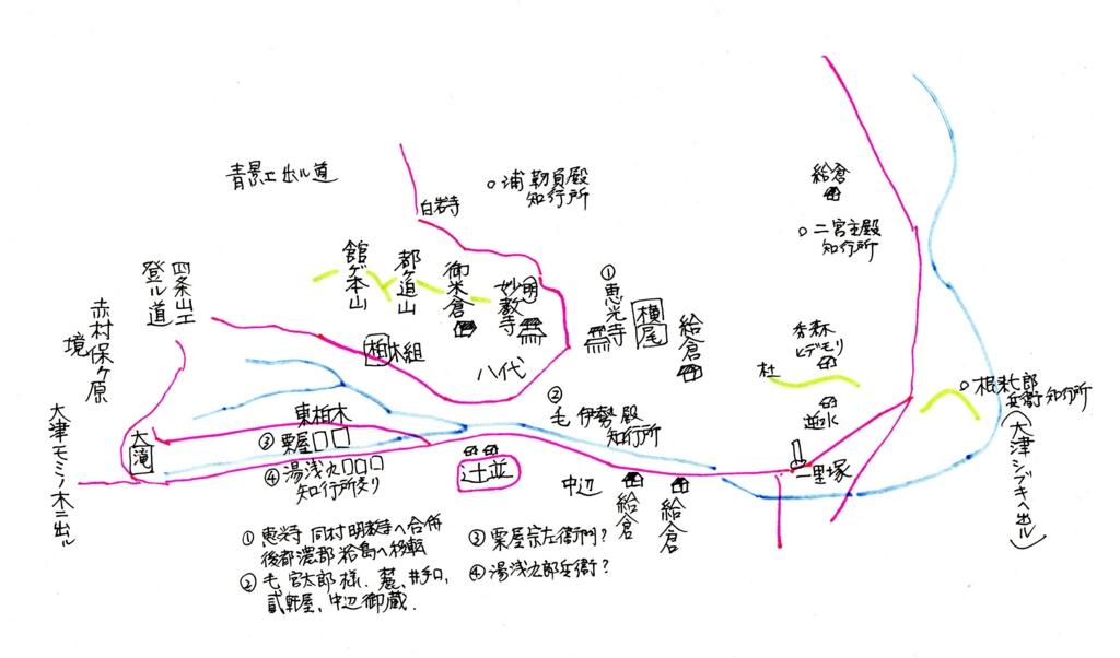 f:id:chuumeikun:20170116001544j:plain