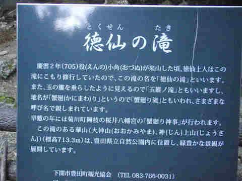 f:id:chuumeikun:20170206102612j:plain