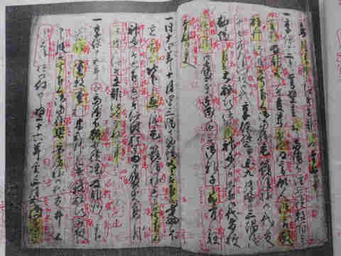f:id:chuumeikun:20170211150129j:plain