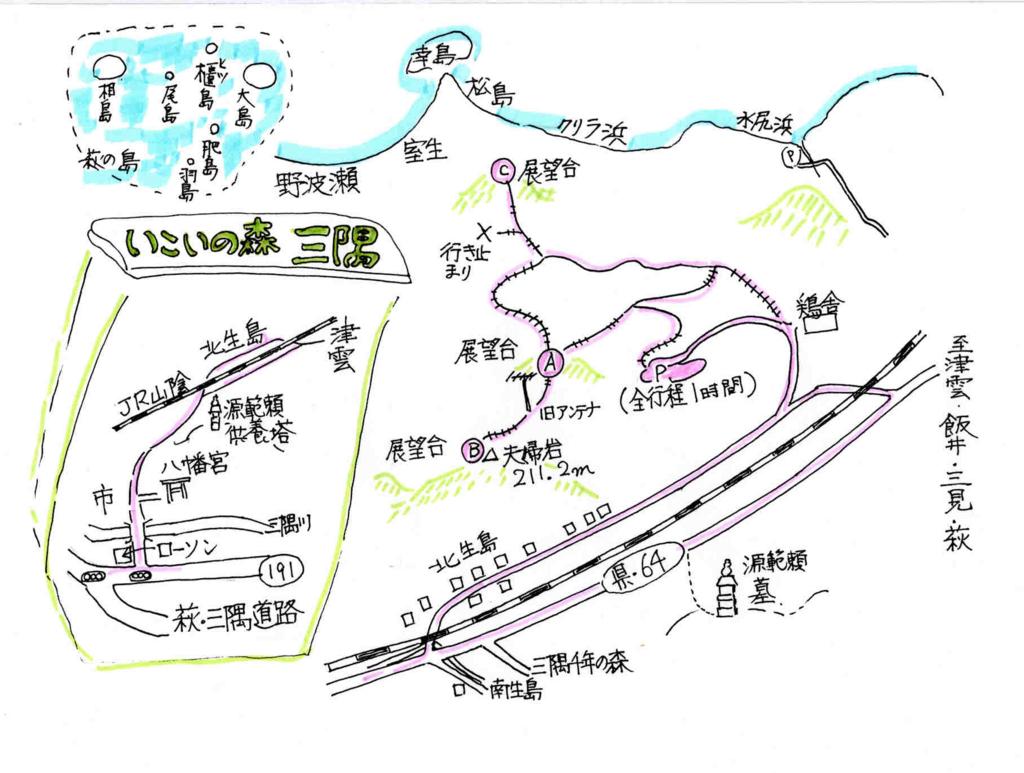 f:id:chuumeikun:20170214151112j:plain