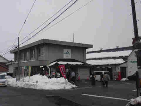 f:id:chuumeikun:20170217220242j:plain