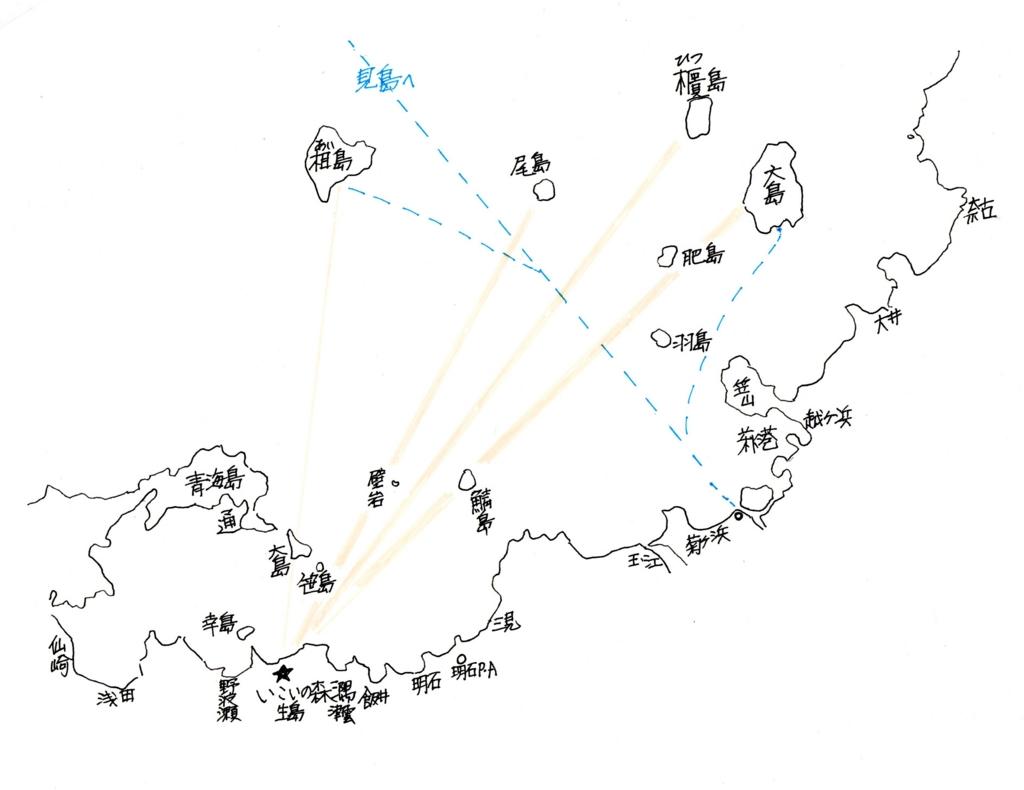 f:id:chuumeikun:20170301003328j:plain