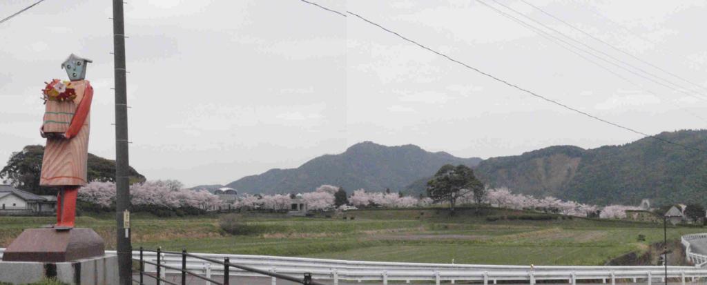 f:id:chuumeikun:20170410203814j:plain