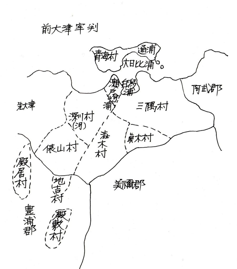 f:id:chuumeikun:20170417005139j:plain