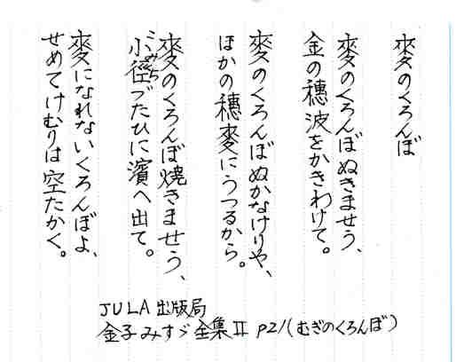 f:id:chuumeikun:20170418001300j:plain