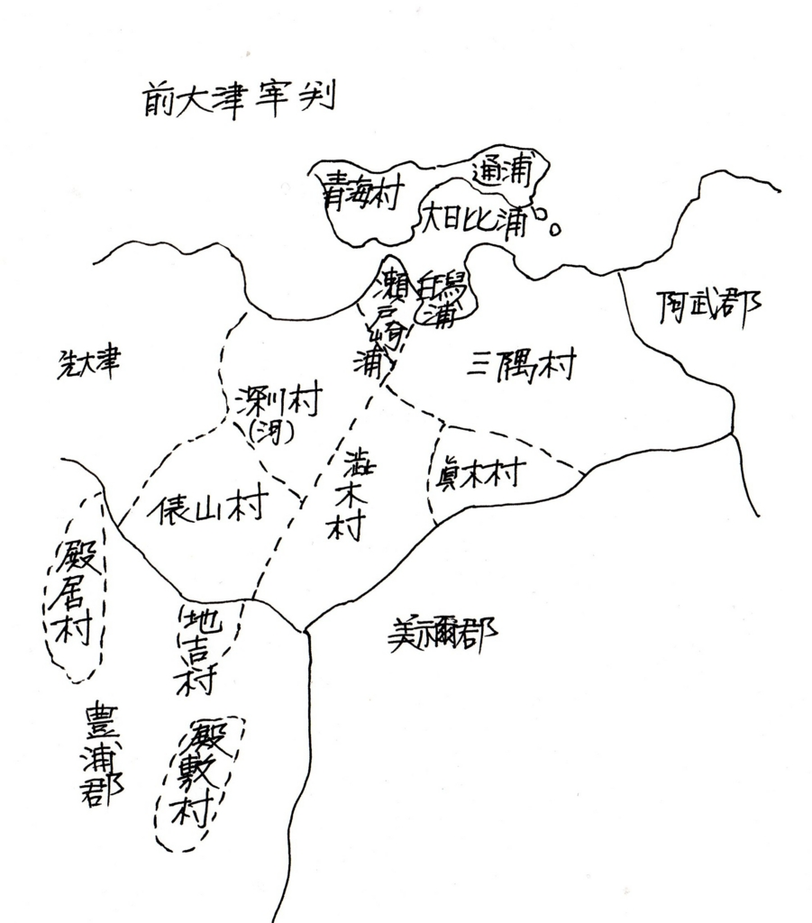f:id:chuumeikun:20170424001013j:plain
