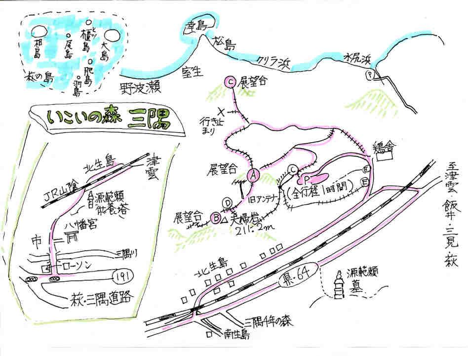 f:id:chuumeikun:20170430054944j:plain