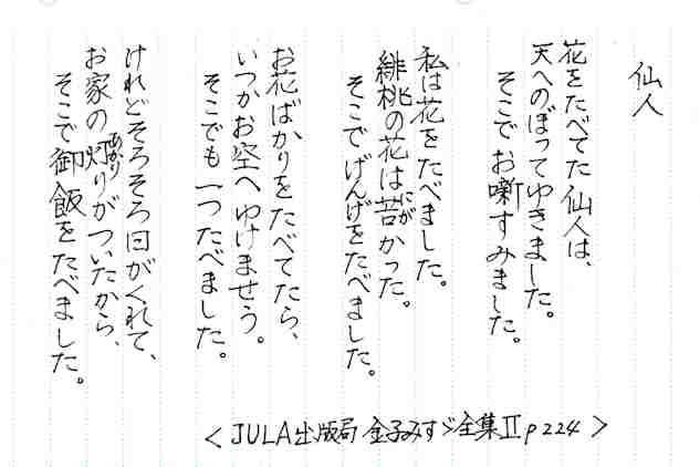f:id:chuumeikun:20170508200323j:plain