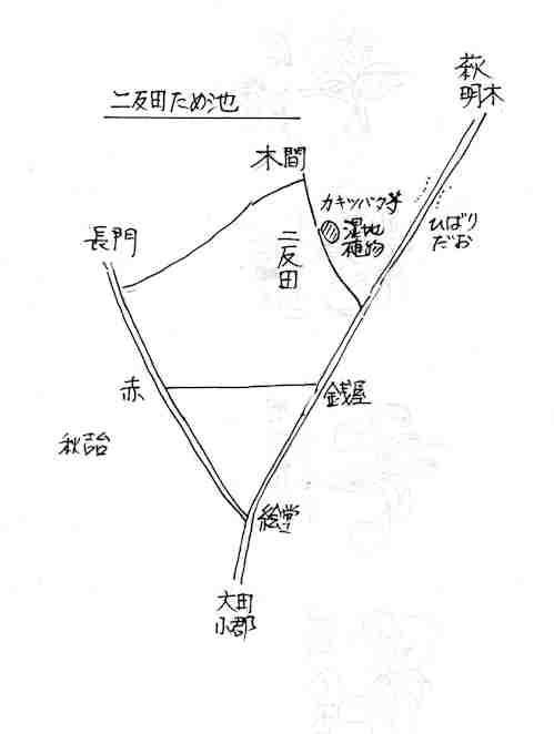 f:id:chuumeikun:20170518002900j:plain