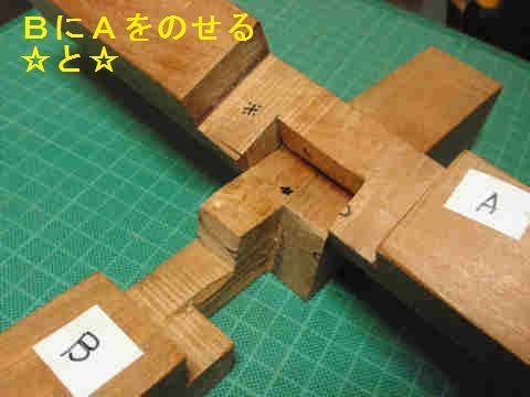 f:id:chuumeikun:20170530063832j:plain