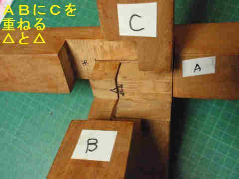 f:id:chuumeikun:20170530063907j:plain