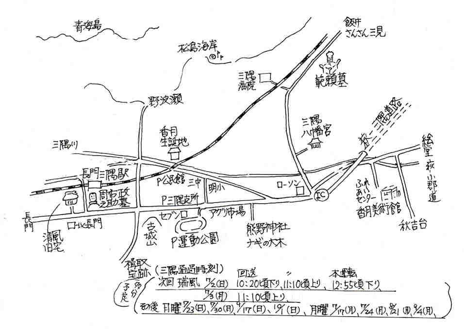 f:id:chuumeikun:20170619142731j:plain