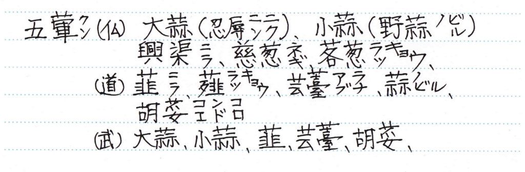 f:id:chuumeikun:20170621085315j:plain