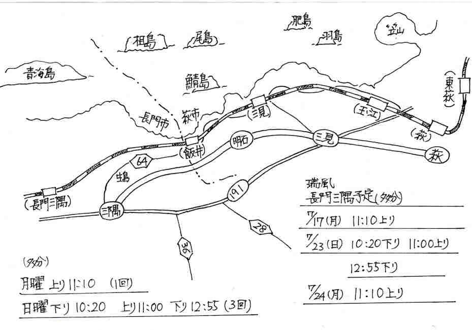 f:id:chuumeikun:20170703001807j:plain