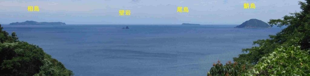 f:id:chuumeikun:20170703213717j:plain